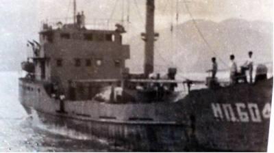 tàu HQ- 604