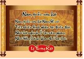 Nam quoc son ha